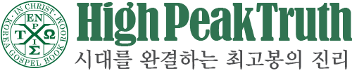 Logo_fnl1c